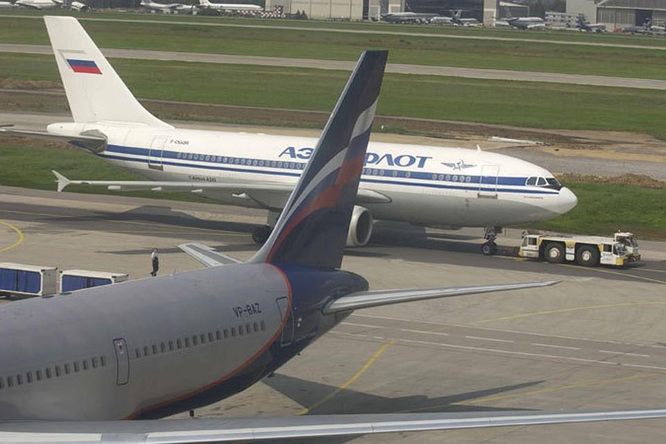 Авиакомпания Аэрофлот Билеты Скидки и Рейсы  Aviabiletacom
