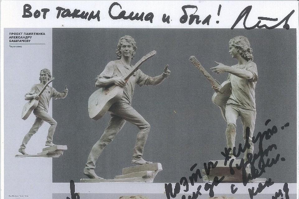 Памятник башлачеву в череповце заказать памятник в минске Каспийск