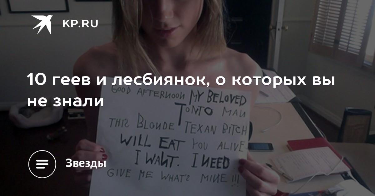smotret-video-ona-sdelala-nas-lesbiyankami-kartinka-poshlie-devushki-eto-ahuenno