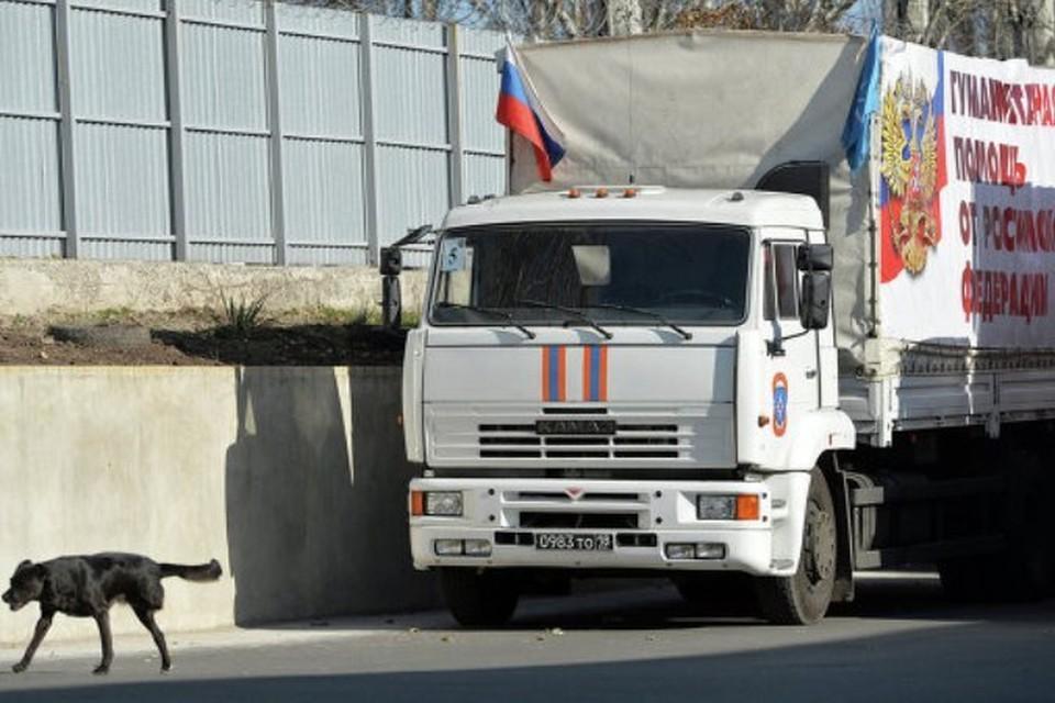 Пятый российский гумконвой прибыл в Донецк и Луганск