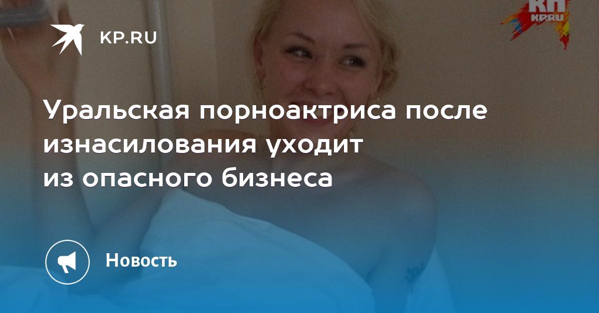 porno-aktrisa-russkaya-bek-samaya-luchshaya-foto-galereya-chastnogo-domashnego-porno