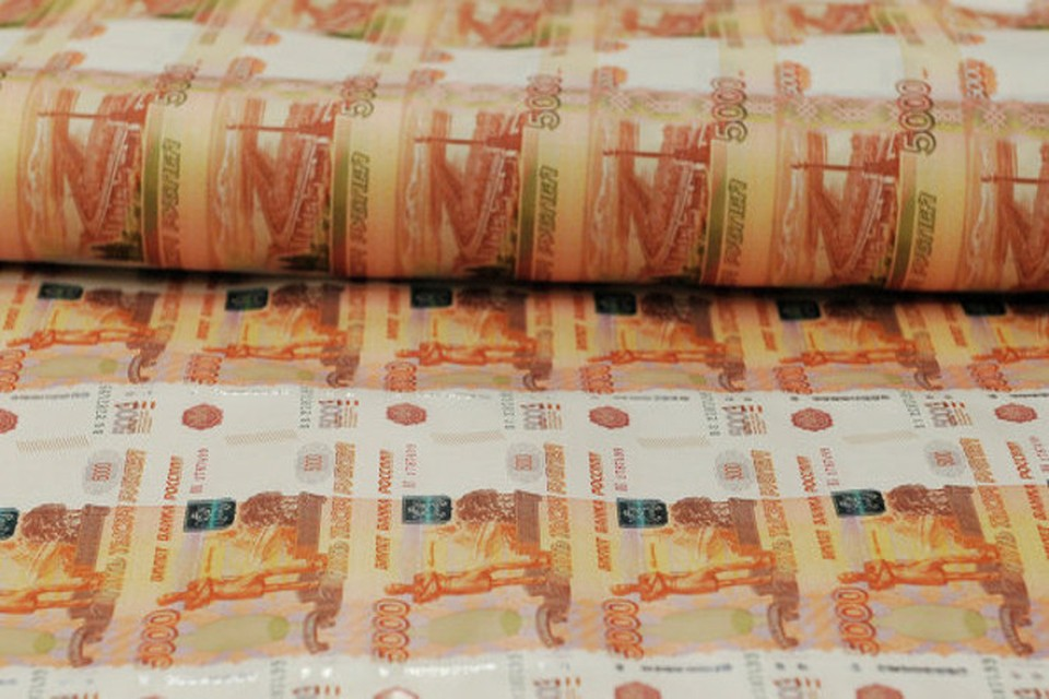 Официальный курс евро на пятницу вырос на 92 копейки