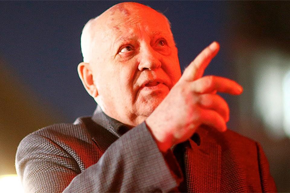 Бывший генеральный секретарь СССР на праздновании падении Берлинской стены обвинил Запад в «навязывании своей воли»