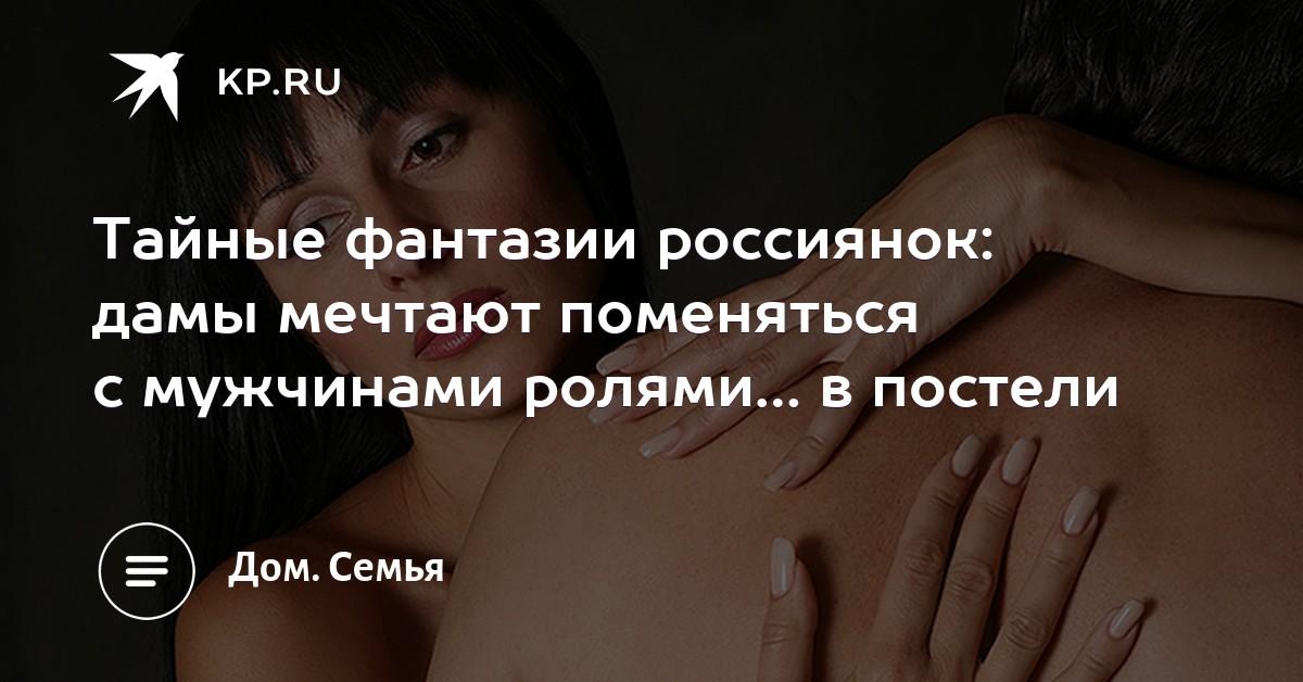rizhuyu-tetku-lyubovnie-fantazii-v-posteli-video