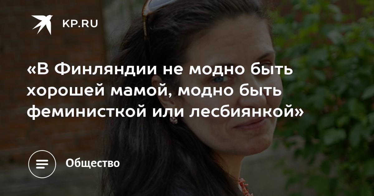 Лесбиянкой быть модно, видео случайный секс с русской девушкой
