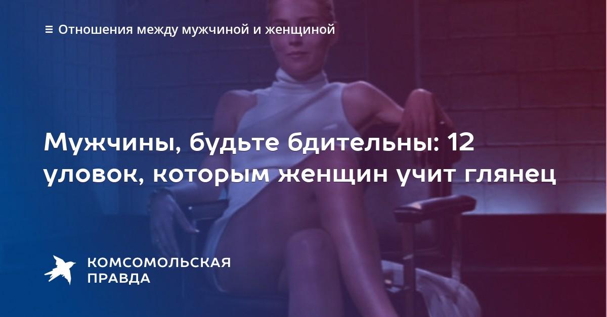 Женщину на ночь 22–23-я линии ВО эротический массаж в Санкт-Петербурге эллора