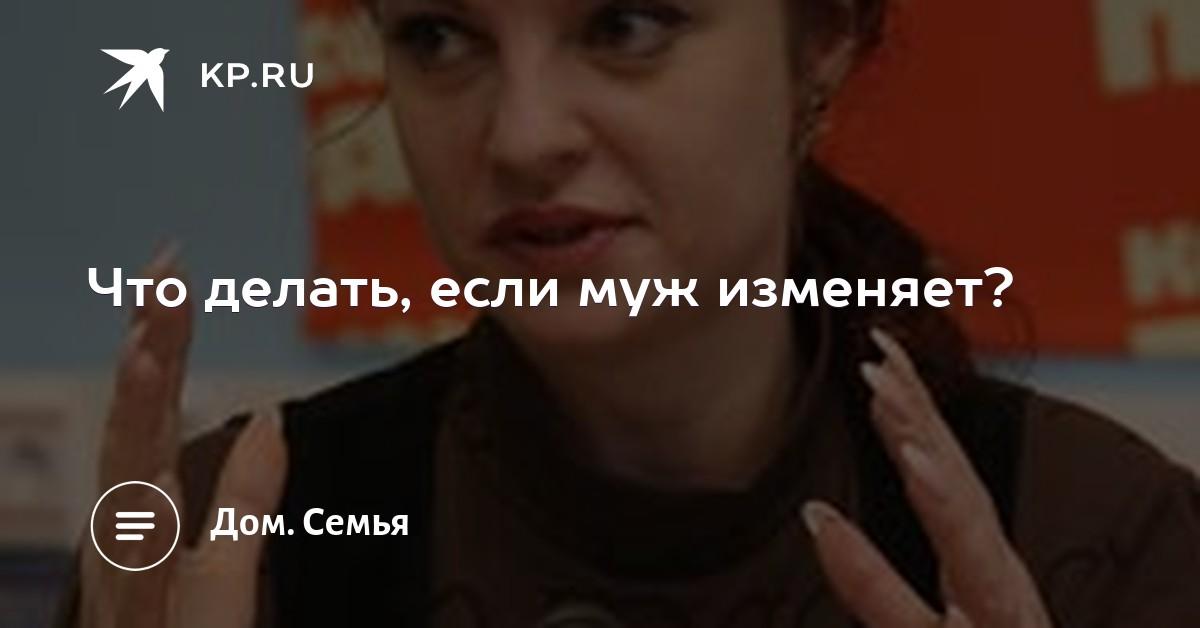 smotret-zhena-ne-dala-muzhu-on-vzyal-ee-siloy-onlayn-ogromnie-dirki-zhenshin-video