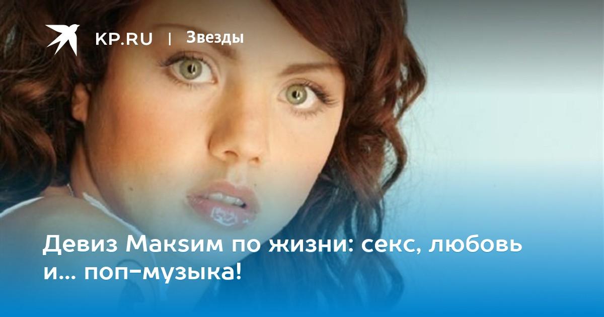 Секс по пьяни русское