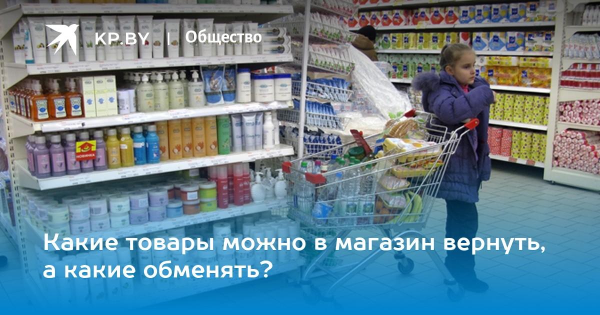 Бланк ходатайства для приглашения иностранного гражданина в россию