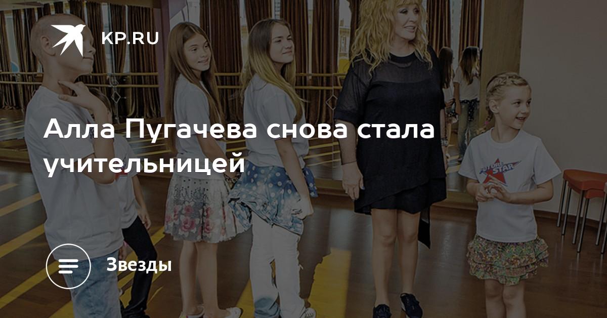 besputnie-dvoynyashki-onlayn
