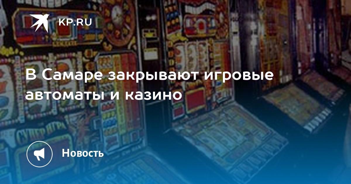 Игровые автоматы сатурниус в уфе свежие ключи для голденинтерстар
