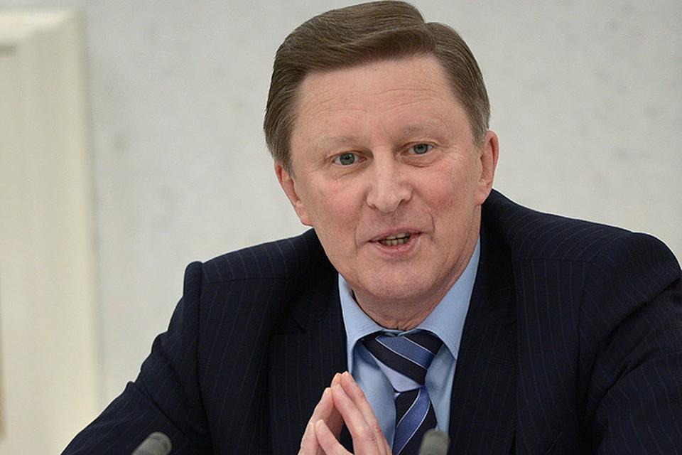 Руководитель администрации президента РФ Сергей Иванов во время брифинга в Кремле по случаю международного дня борьбы с коррупцией.