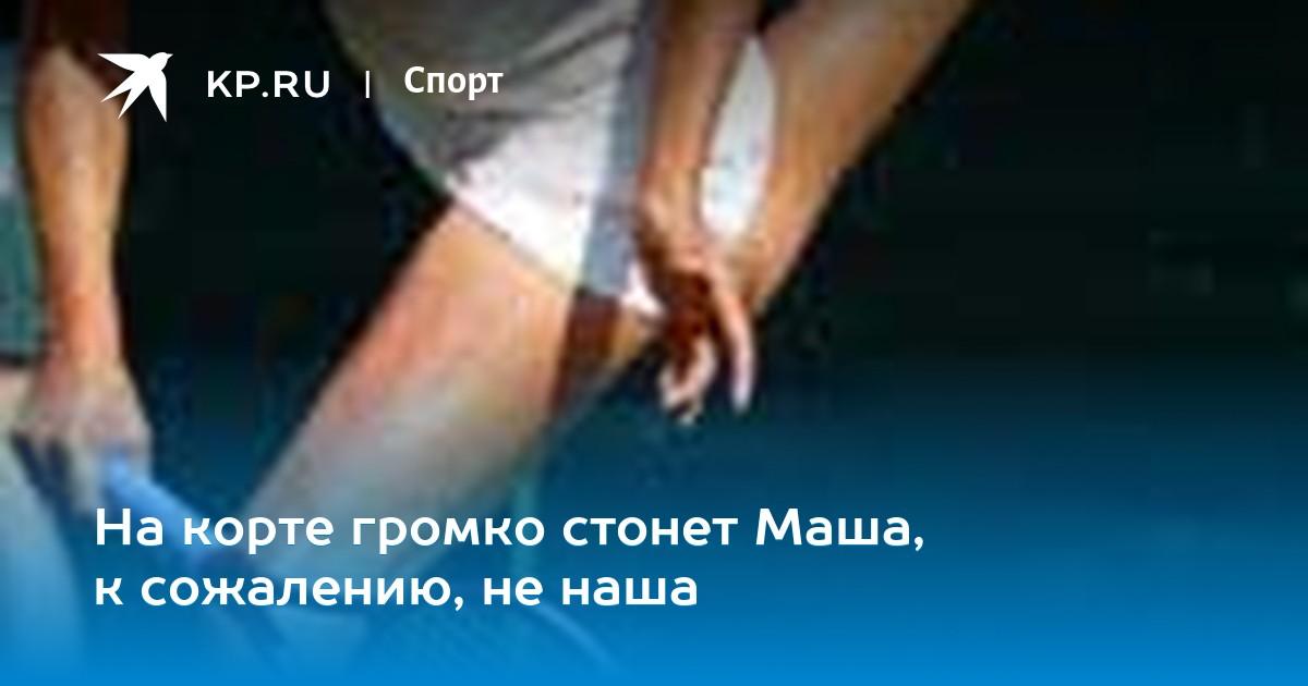 Молодая девочка громко стонет во время секса