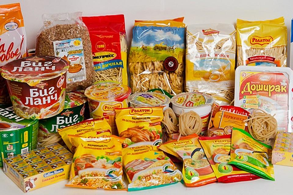 Пищевые концентраты