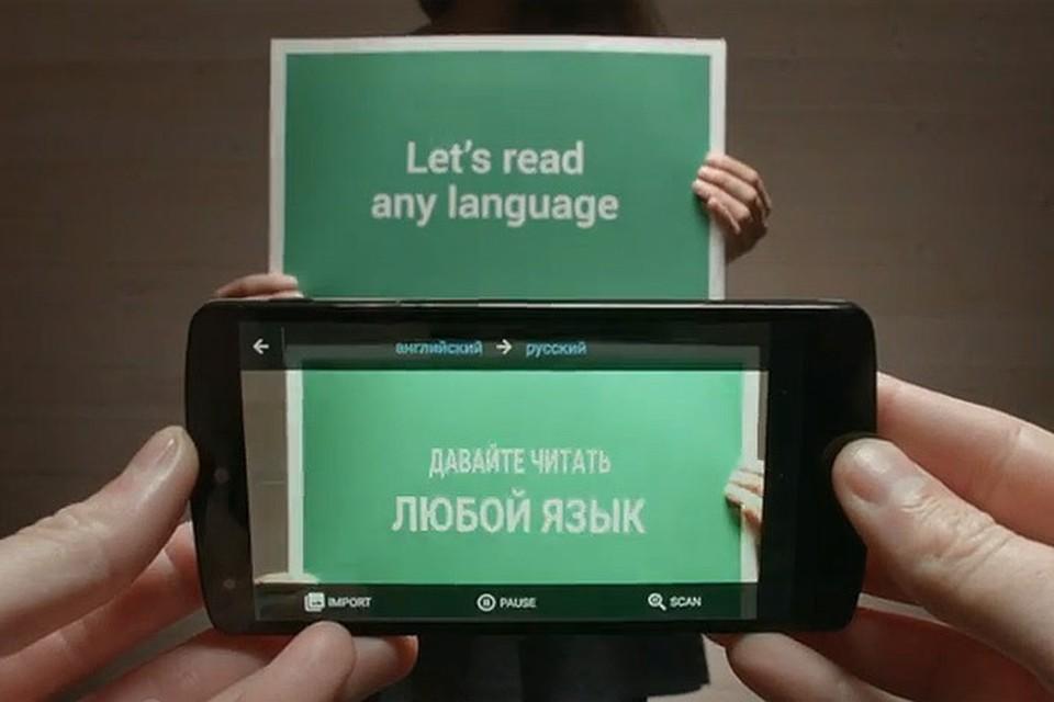 Обновленный переводчик от Google может переводить текст в режиме реального времени