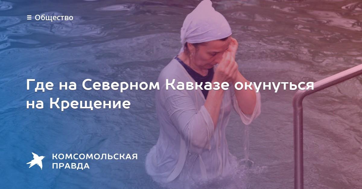 Купить снегоуборочную машину село Кевсала продажа снегоуборочной техники пгт Калининец рп