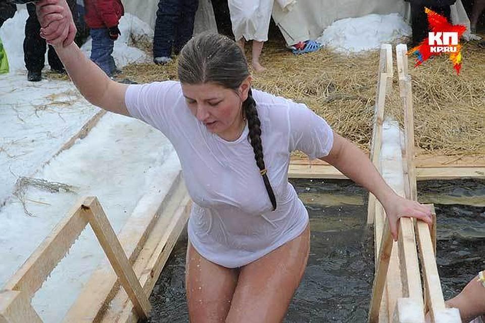 сна девушки купание на крещение кровообращение
