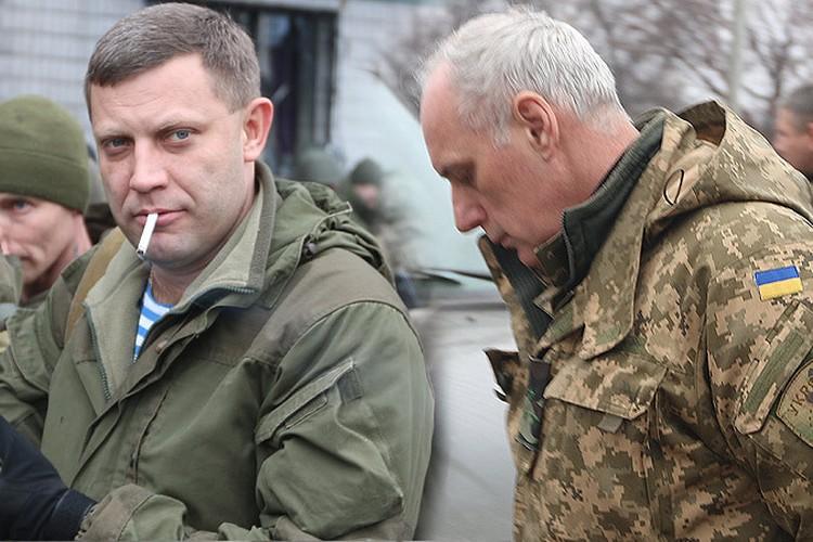 """Украинский полковник и Александр Захарченко вновь встретились. На сей раз украинский военный забирал тела своих солдат и флаг """"киборгов"""" из аэропорта."""