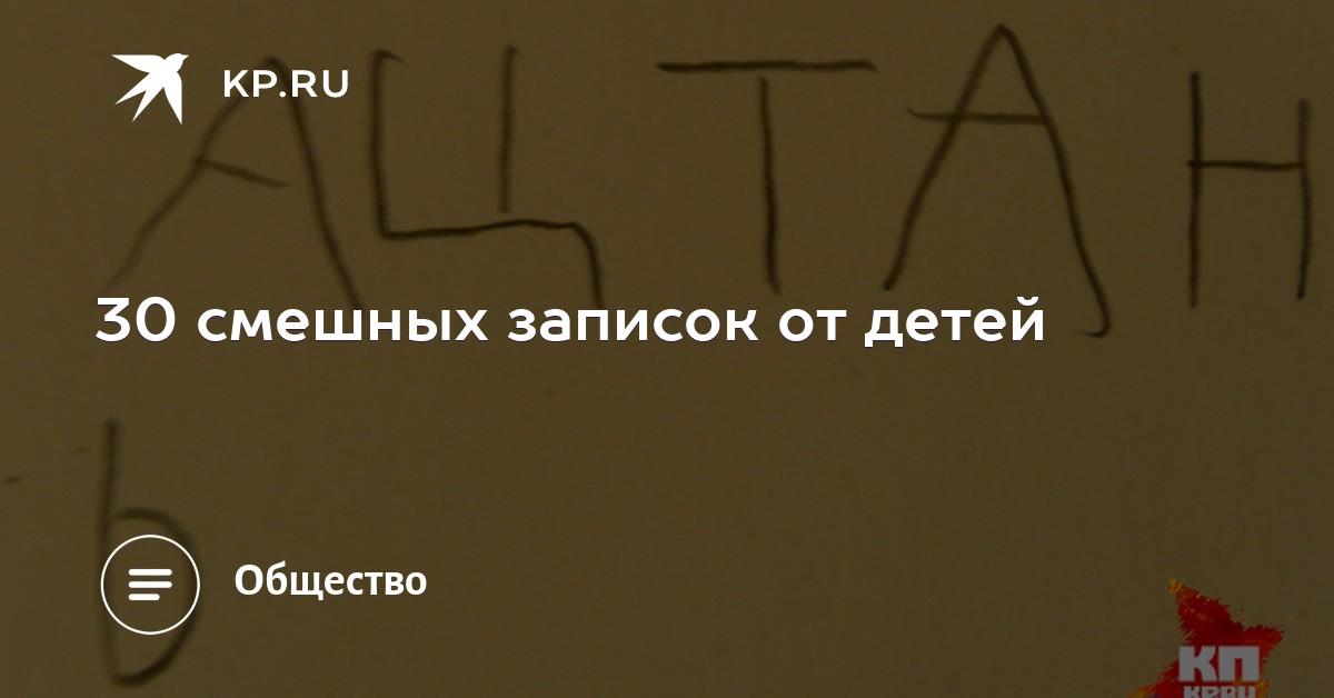 respubliki-gotovoe-sochinenie-na-temu-smeshnaya-istoriya-5-klass
