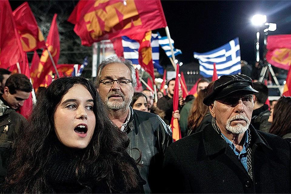 На митингах победивших в Греции левых сил вы не найдёте ни единого флага Евросоюза...