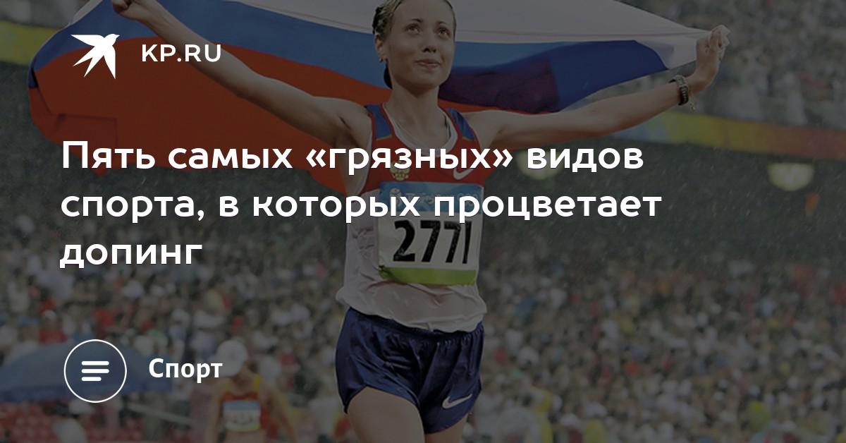 otkrovennie-foto-russkih-sportsmenov-chto-delat-po-skaypu-esli-prosto-obshenie-i-masturbatsiya-nadoela