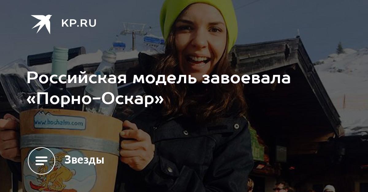 Калининград порно фото лера савельева