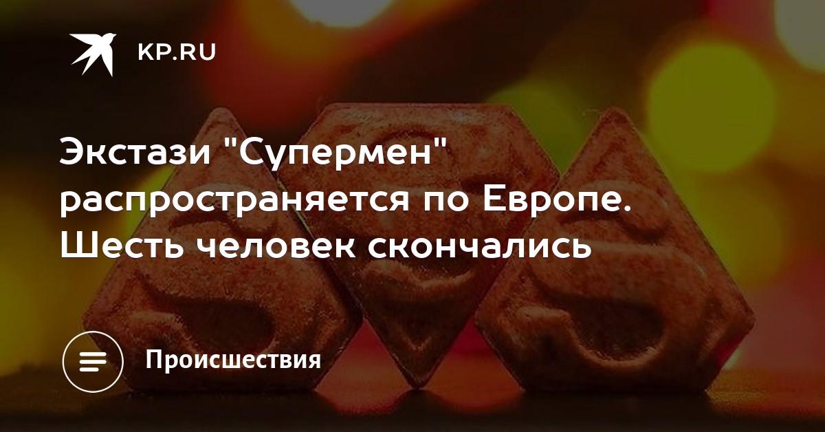 Molly анонимно Абакан Марки пробы Петропавловск-Камчатский
