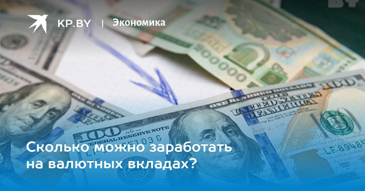 Форекс без вложений на реальные деньги gaminator 1