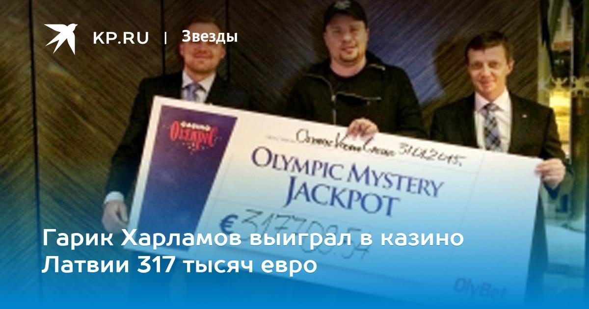 харламов кредит 500 рублей на 70куб занят
