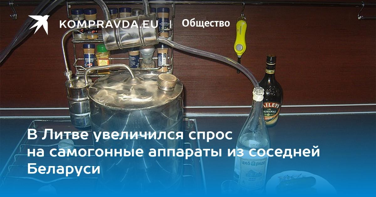 Самогонный аппарат пентагон самогонный аппарат магарыч-машковского 13 литров