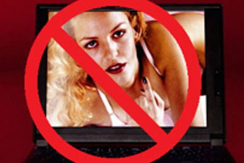 Порно с белорусской девушкой злата фото 243-546