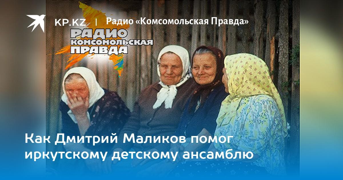 Комсомольская правда красноярск открытка для мамы, любимой картинки открытки