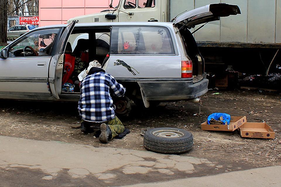 Девушки за ремонтом: Кроличий автомобиль