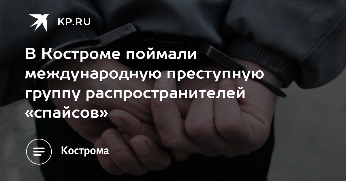 Грибы Магазин Калининград