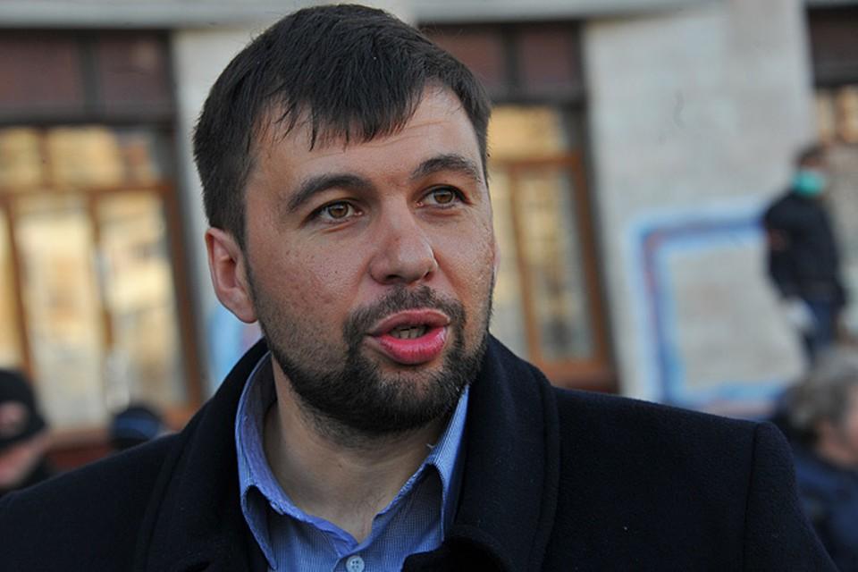 Представитель Донецкой народной республики Денис Пушилин обратился от лица всех ополченцев к киевским властям. Он предложил им обсудить поправки в Конституцию Украины.