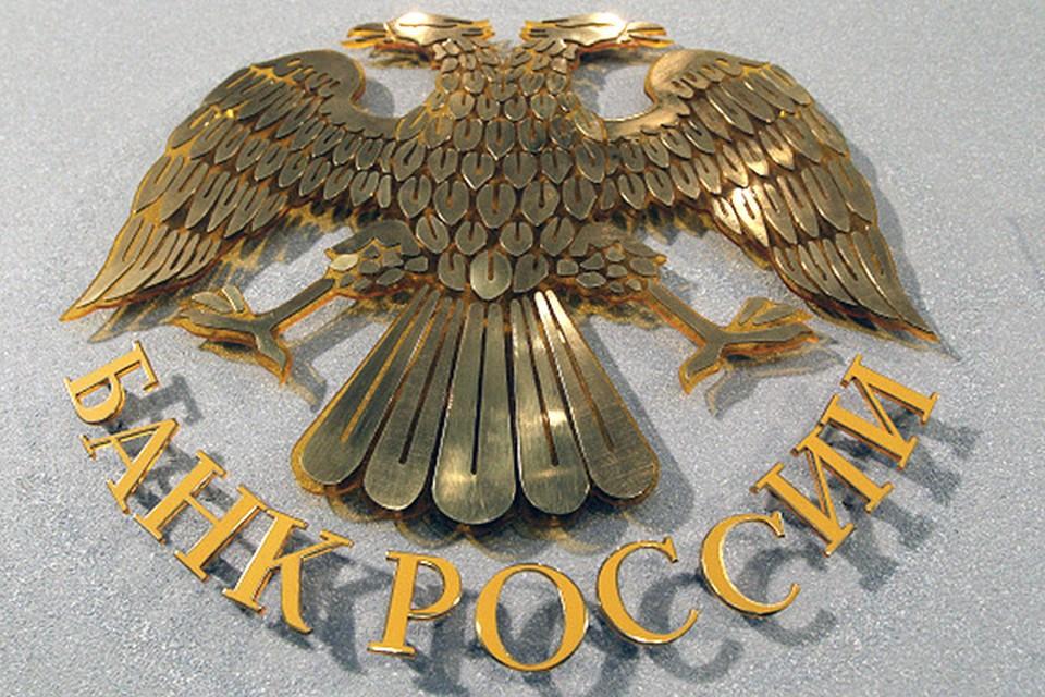 Центробанк не ответит за падение курса рубля