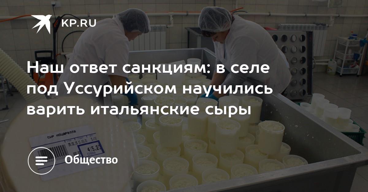 Спайс закладками в орле JWH пробы Россия