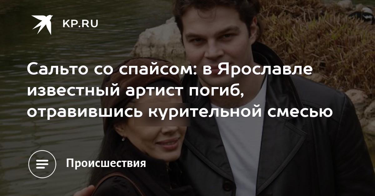 Лсд Стоимость Омск alpha-PVP online Жуковский