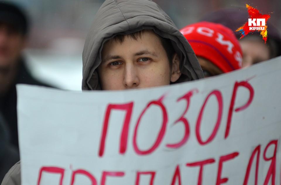 В субботу, 14 марта, общественники пикетировали премьеру «Тангейзера». И даже пытались сорвать постановку звонком о «заложенной бомбе».