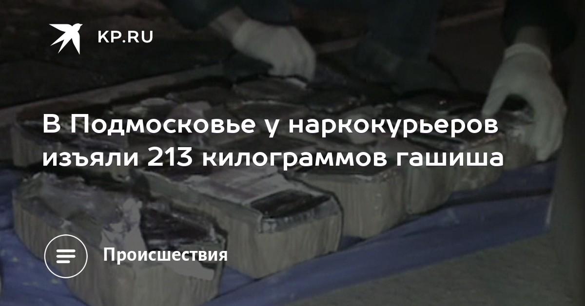 Кокаин Сайт Сызрань Экстази Прайс Пермь