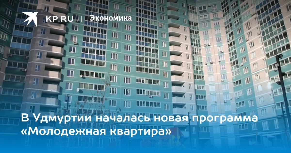 Где отдохнуть на Новый год 2019 в Белоруссии в 2019 году