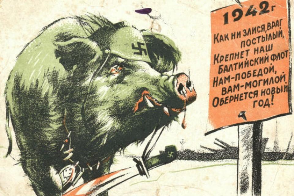 Историю жизни в блокадном Ленинграде можно проследить в том числе и по открыткам.