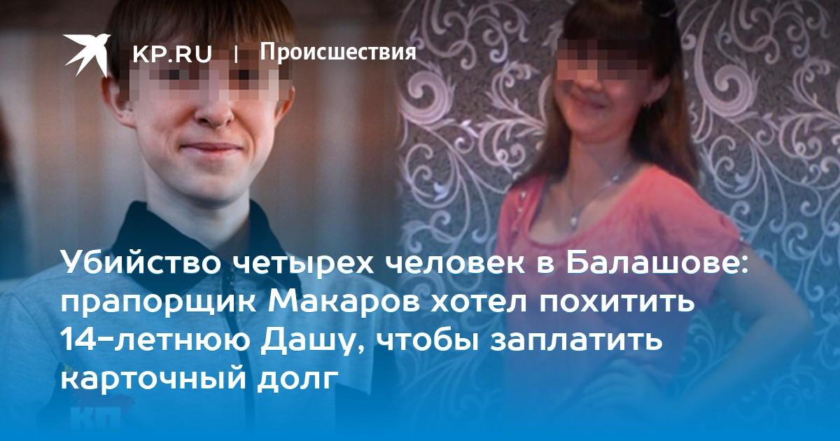 zaplatil-zhenoy-kartochniy-dolg