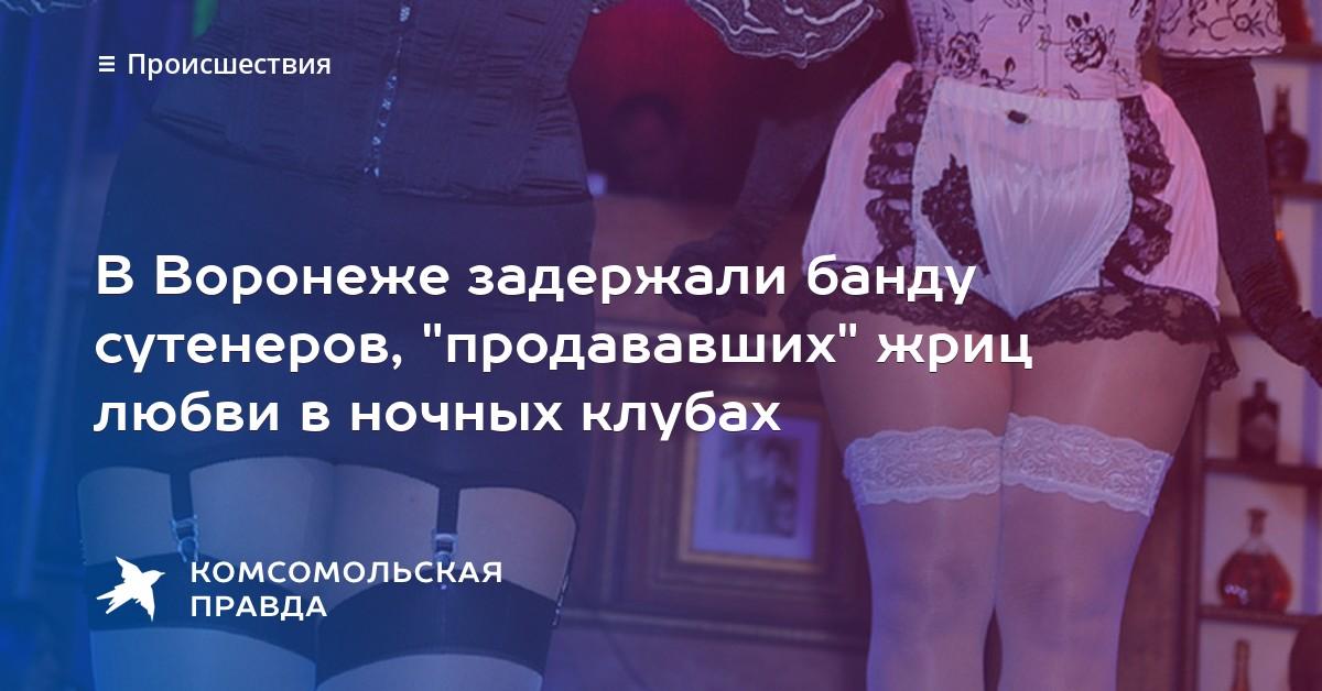 Вызвать шлюх 24—25-я линии ВО женщину на ночь Бармалеева ул.