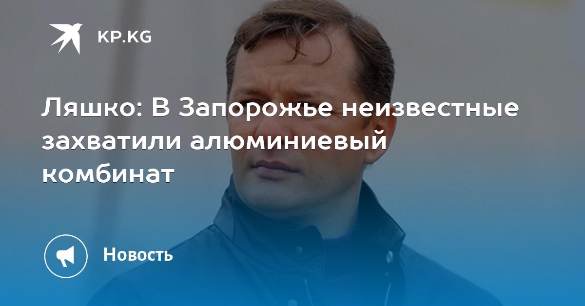 В киевском гей сообществе ляшко главная звезда