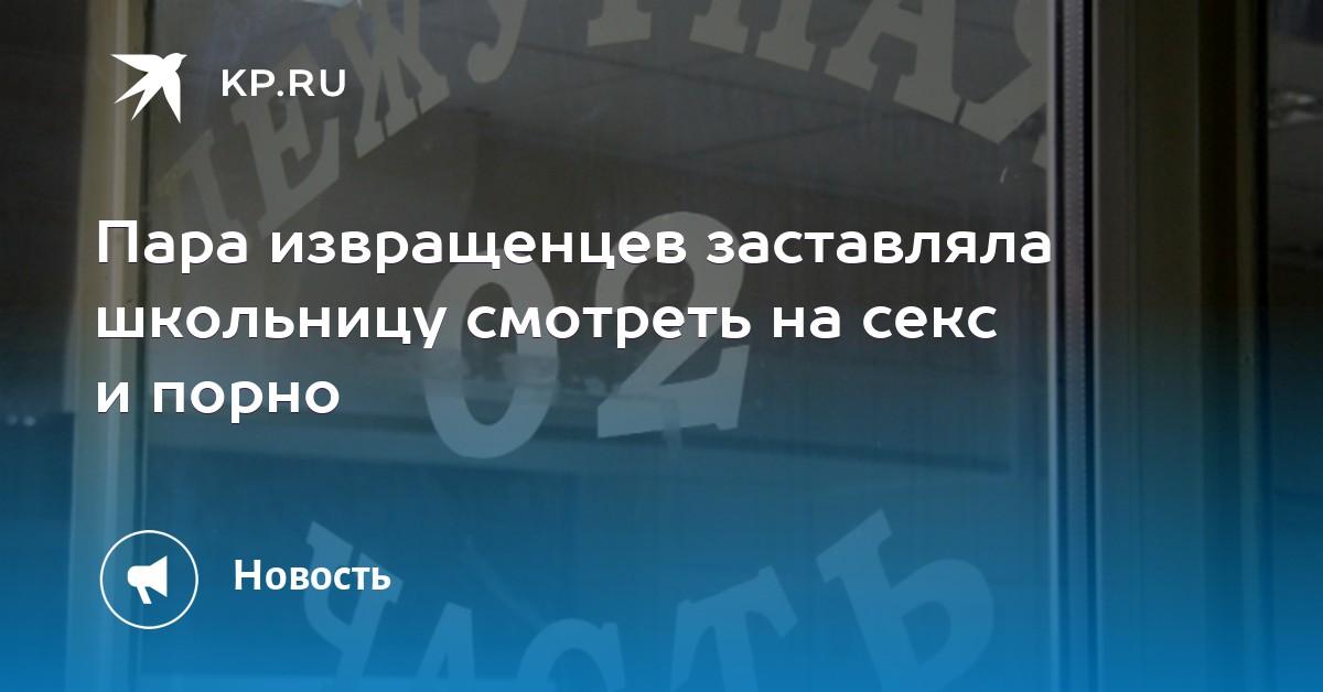 terroristi-zastavlyayut-zalozhnikov-zanyatsya-seksom-porno