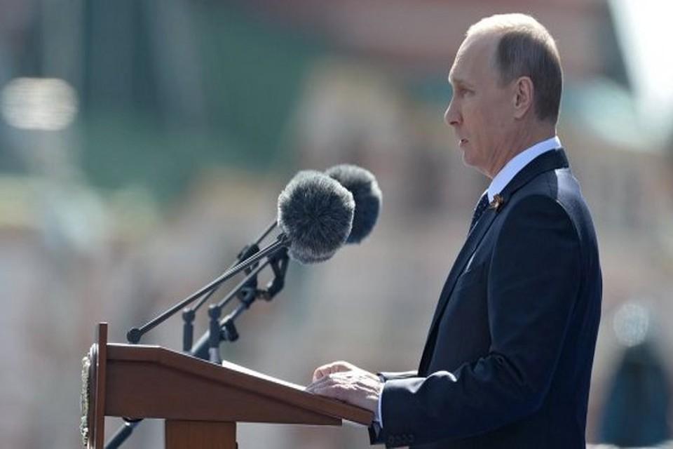 Путин: Вторая мировая война стала уроком для человечества
