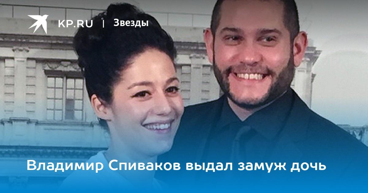 Голая Сати Спивакова Видео