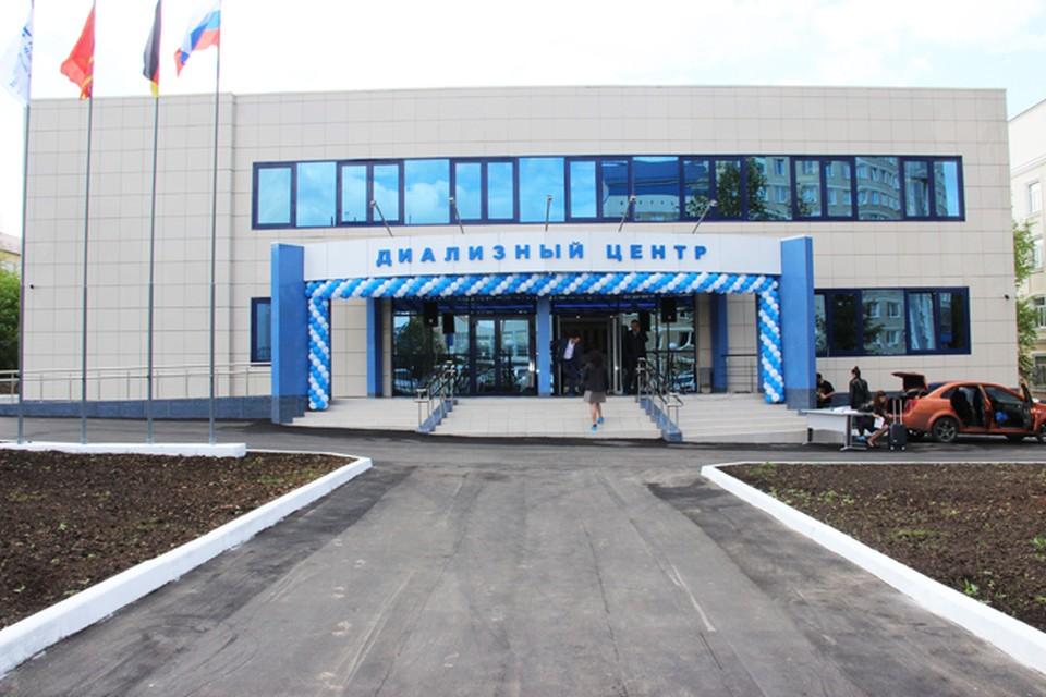 В Смоленске открылся диализный центр.