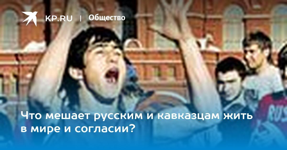 Кавказцы размещают секс видео на сайтах